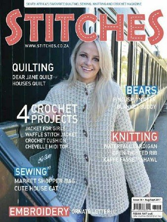 Stitches South Africa №56 2017