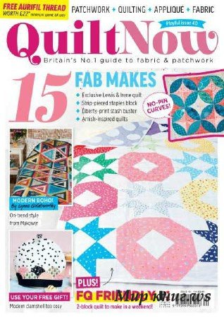 Quilt Now №40 2017