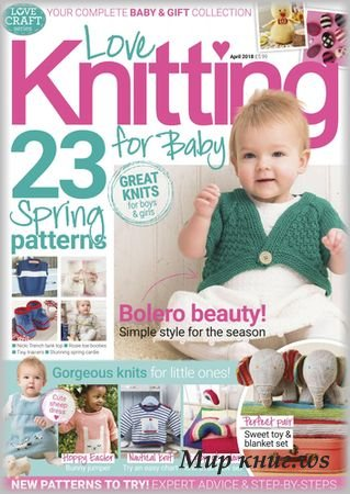 Love Knitting for Babies - April 2018
