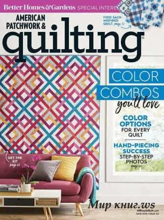 American Patchwork & Quilting №152 2018