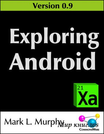 Murphy M.L. - Exploring Android 0.9