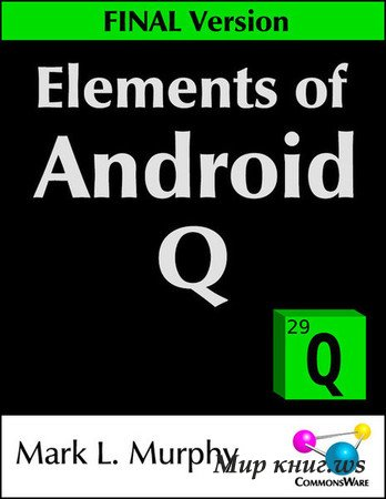 Murphy M.L. - Elements Of Android Q (Final Version)